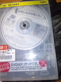 DVC00647.jpg